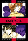 Light Note - Cover